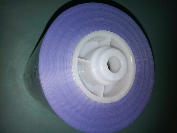 Промоция: 4 броя ролки с PVC фолио